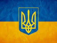 Translation into Ukrainian