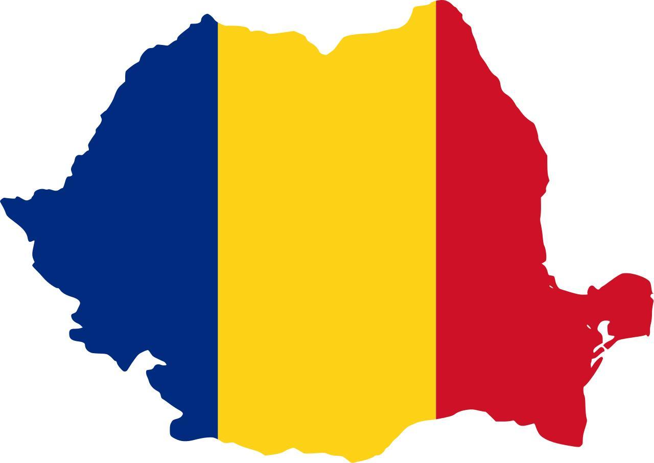 Румунська мова